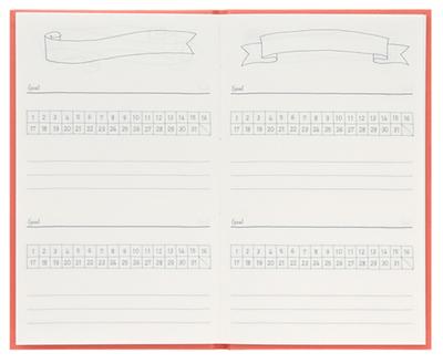 習慣養成日記
